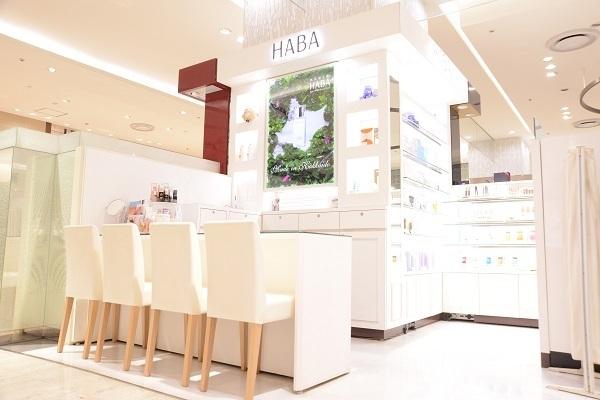 shopHABA 京王百貨店新宿店美容部員・BA(ビューティーカウンセラー)契約社員の求人の店内写真1