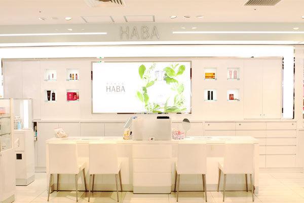 shopHABA マリエ富山店(2018年3月9日 NEW OPEN)美容部員・化粧品販売員(ビューティーカウンセラー)契約社員の求人の店内写真2