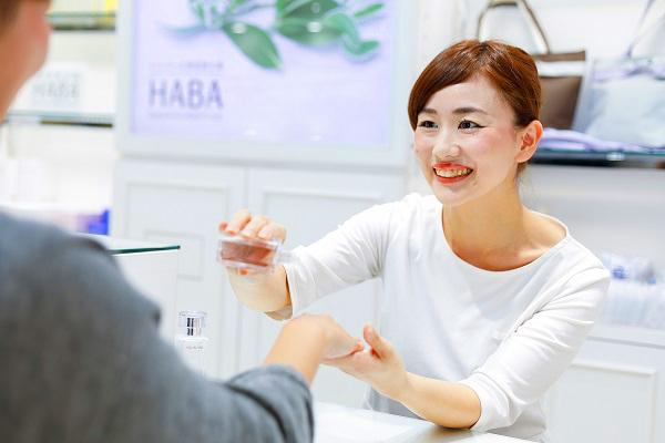 shopHABA マリエ富山店(2018年3月9日 NEW OPEN)美容部員・化粧品販売員(ビューティーカウンセラー)契約社員の求人のスタッフ写真1