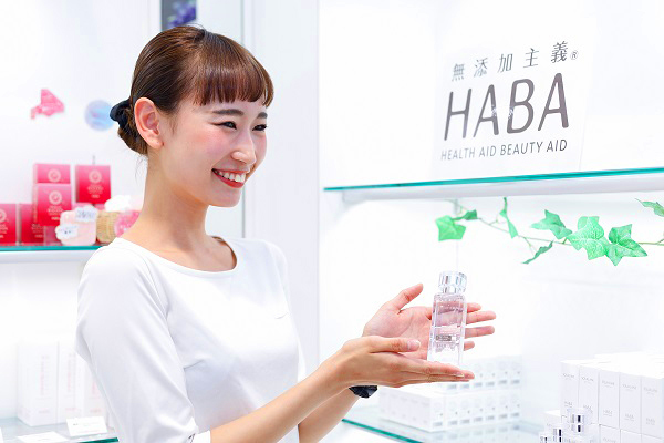 shopHABA マリエ富山店(2018年3月9日 NEW OPEN)美容部員・化粧品販売員(ビューティーカウンセラー)契約社員の求人のスタッフ写真2
