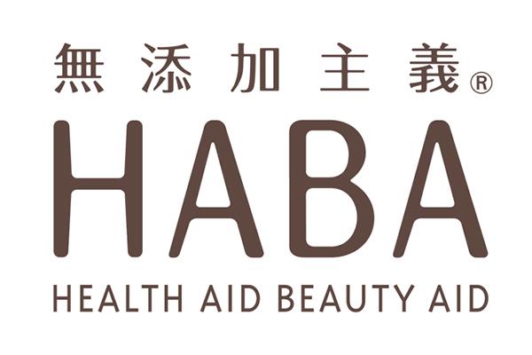 shopHABA 京王百貨店新宿店美容部員・BA(ビューティーカウンセラー)契約社員の求人のその他写真1