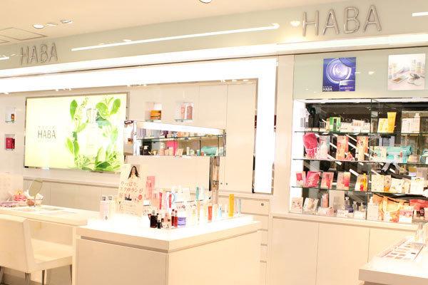 shopHABA マリエ富山店(2018年3月9日 NEW OPEN)美容部員・化粧品販売員(ビューティーカウンセラー)契約社員の求人の店内写真1