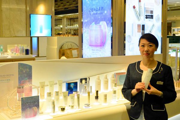 渋谷東急本店 ミキモトコスメティックスカウンター美容部員・化粧品販売員契約社員の求人のスタッフ写真3