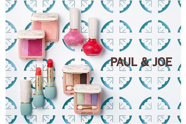 ポール&ジョー ボーテ 阪急うめだ本店美容部員・BA(クリエイター)契約社員の求人のサービス・商品写真1