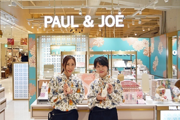 PAUL & JOE ルミネ北千住店美容部員・化粧品販売員アルバイト・パートの求人の写真