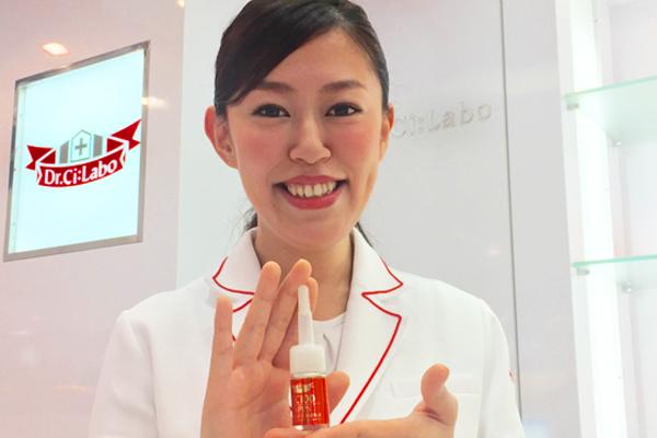 ドクターシーラボ 東急百貨店 東横店美容部員・化粧品販売員正社員の求人のスタッフ写真4