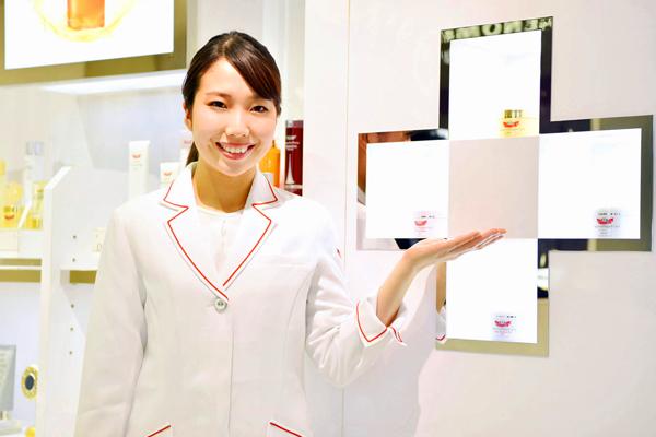 ドクターシーラボ うすい百貨店美容部員・化粧品販売員(『ドクターシーラボ』ビューティーカウンセラー)正社員の求人のスタッフ写真1
