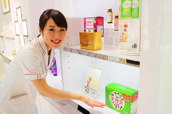 ドクターシーラボ 東急百貨店 東横店美容部員・化粧品販売員正社員の求人のスタッフ写真6