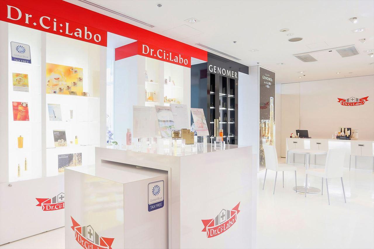 ドクターシーラボ イオン和歌山店美容部員・化粧品販売員(『ドクターシーラボ』ビューティーカウンセラー)正社員の求人の写真