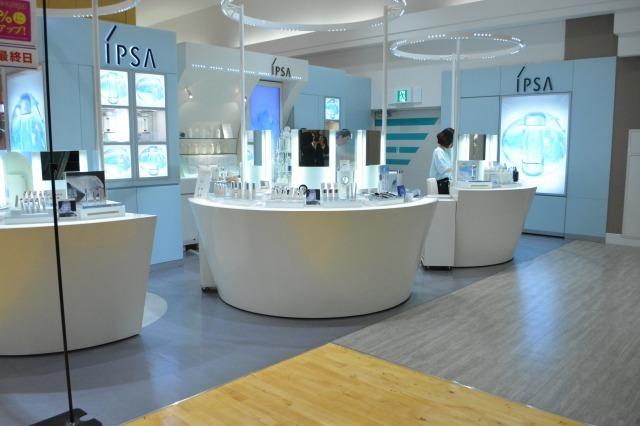 京急百貨店美容部員・化粧品販売員(百貨店での美容部員)契約社員の求人の写真