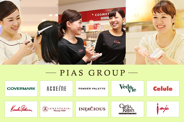 ピアスグループ 梅田本社オフィス オフィスワーク(美容部員採用担当)人材紹介の求人の写真