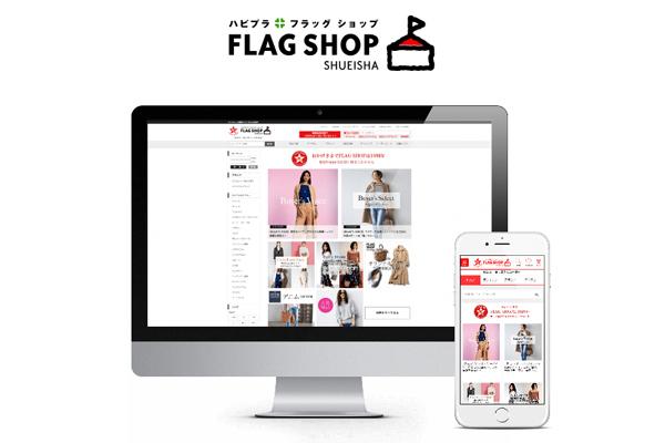 そごう横浜店(『FLAG SHOP』リアルショップ)化粧品業界の営業・スーパーバイザー(SV)人材紹介の求人の写真