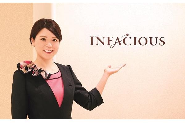 伊勢丹新宿店ネイル・ネイリスト(『インフェイシャス』ネイリスト)人材紹介の求人の写真