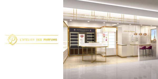 藤崎本店美容部員・BA(『ラトリエ デ パルファム 』フレグランスアドバイザー)派遣の求人の写真