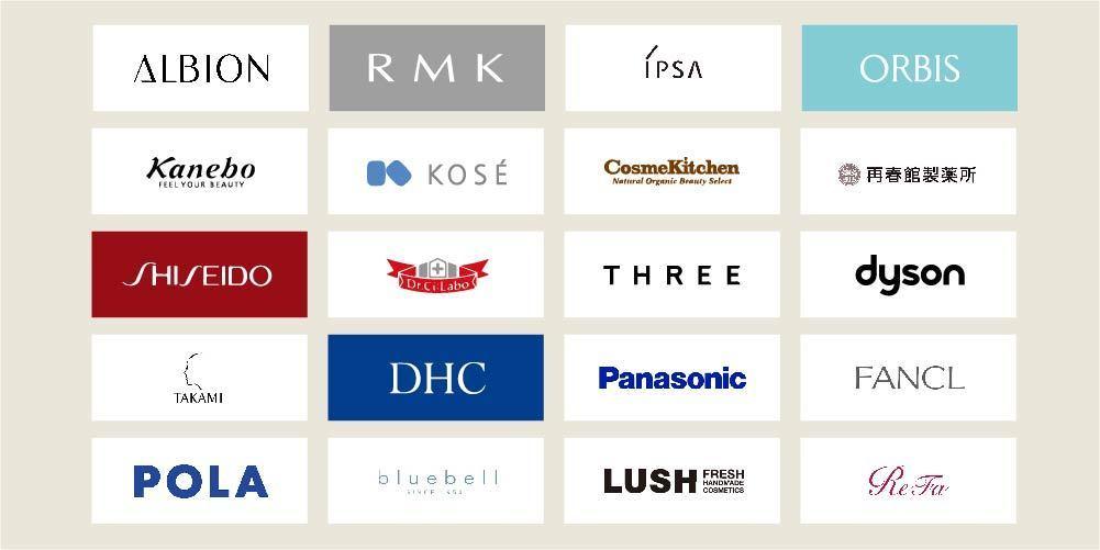【本社】六本木一丁目化粧品業界の営業・スーパーバイザー(化粧品人材バンク/転職相談希望)人材紹介の求人の写真
