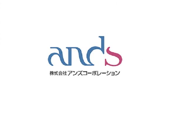 株式会社アンズコーポレーション本社化粧品業界の教育担当・トレーナー(トレーナー)人材紹介の求人の写真