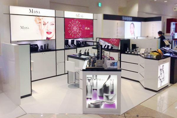 株式会社M's MORE 本社オフィス(天神)化粧品業界の営業・スーパーバイザー(セールス)人材紹介の求人の写真