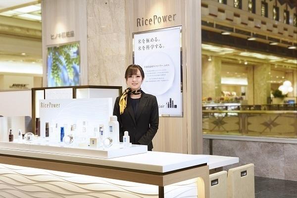 RicePower 高松三越店美容部員・BA人材紹介の求人の店内写真1