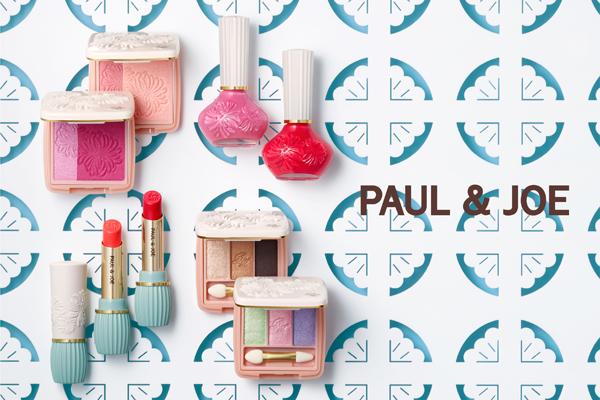 【博多・天神】百貨店美容部員・化粧品販売員(『ポール&ジョーボーテ』クリエイター)派遣の求人の写真