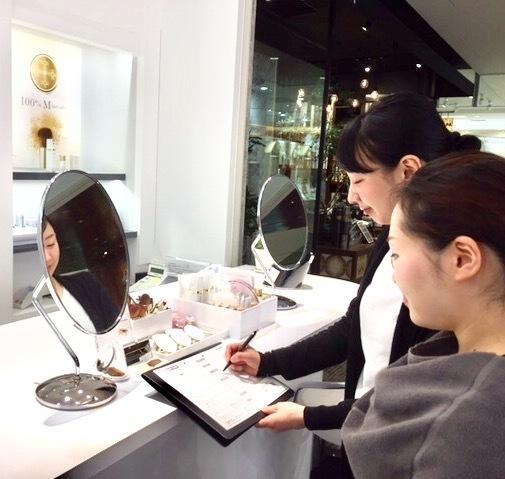 【梅田】百貨店・専門店美容部員・BA(『YA-MAN/ヤーマン』美容機器販売員)派遣の求人のサービス・商品写真1