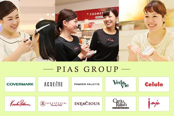 ピアスグループ 梅田本社オフィス 商品企画・研究開発(製品企画)人材紹介の求人の写真