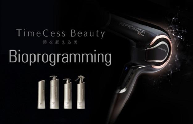 バイオプログラミング 渋谷東急本店美容部員・BA(美容部員)人材紹介の求人の写真