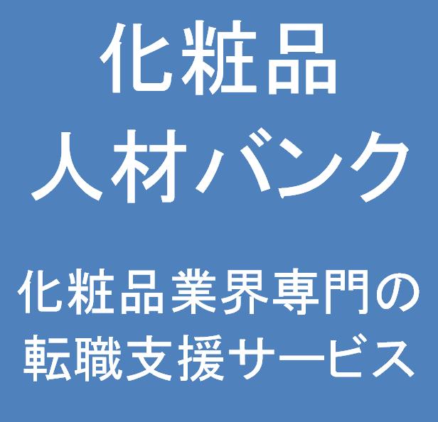 【本社】六本木一丁目マーケティング・販促企画人材紹介の求人の写真