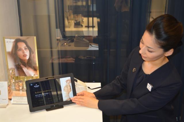 エスパス・クレ・ド・ポー ボーテ サロン(SHISEIDO THE GINZA)エステ・エステティシャン契約社員の求人のスタッフ写真2