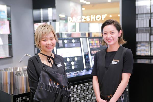 DAZZSHOP 大丸札幌店(2018年4月末 NEW OPEN)美容部員・化粧品販売員(ビューティーアドバイザー・メイクアップアーティスト)契約社員の求人のスタッフ写真2