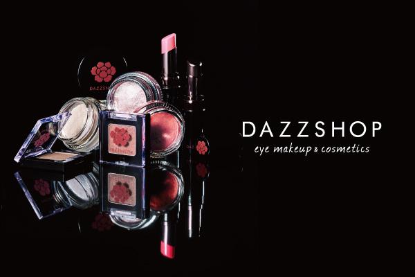 DAZZSHOP 大丸札幌店(2018年4月末 NEW OPEN)美容部員・化粧品販売員(ビューティーアドバイザー・メイクアップアーティスト)契約社員の求人のサービス・商品写真1