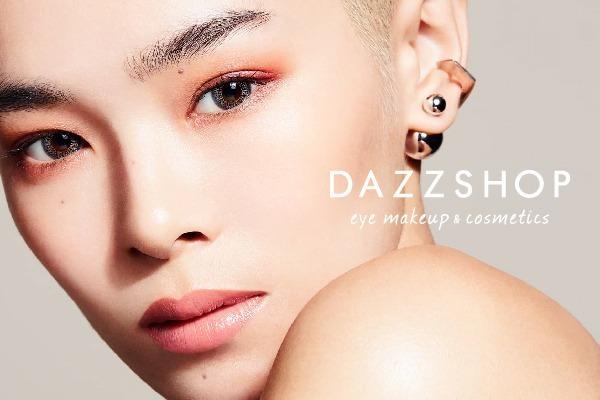 DAZZSHOP 梅田エリア某百貨店の新業態美容部員・化粧品販売員(ビューティーアドバイザー・メイクアップアーティスト)契約社員/アルバイト・パートの求人の写真