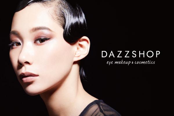 DAZZSHOP 大丸札幌店(2018年4月末 NEW OPEN)美容部員・化粧品販売員(ビューティーアドバイザー・メイクアップアーティスト)契約社員の求人の写真