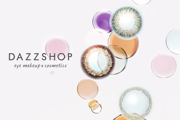 DAZZSHOP 取り扱い店舗(@cosme store ルクア大阪店)美容部員・化粧品販売員(ラウンダー)契約社員の求人のサービス・商品写真3