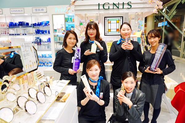 アクア コスメラボ イオンモール日の出店美容部員・化粧品販売員正社員,アルバイト・パートの求人のスタッフ写真2