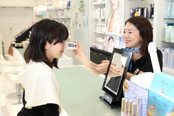アクア コスメラボ イオンモール日の出店美容部員・化粧品販売員正社員,アルバイト・パートの求人のサービス・商品写真1