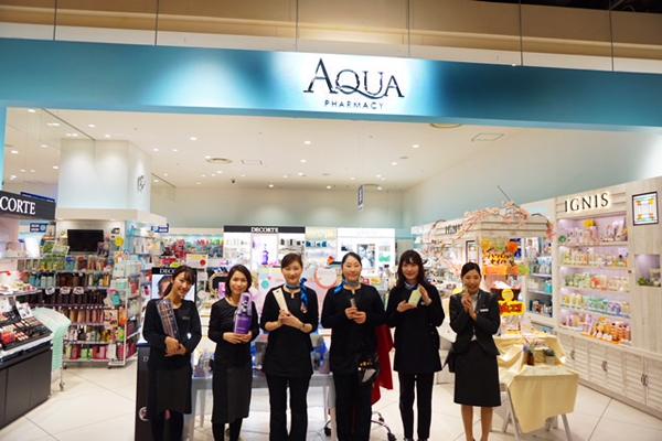 アクア コスメラボ イオンモール日の出店美容部員・化粧品販売員正社員,アルバイト・パートの求人のスタッフ写真1