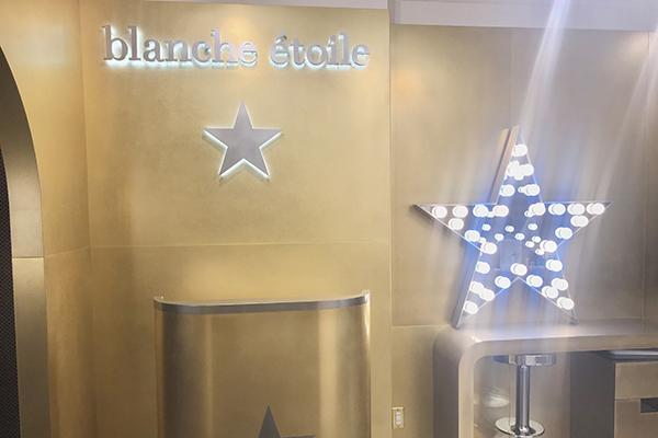 blanche étoile(ブランエトワール) 梅田店(2018年2月オープン)美容部員・化粧品販売員正社員,アルバイト・パートの求人の店内写真5