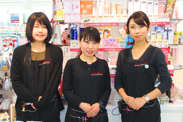 池田店美容部員・化粧品販売員正社員,契約社員,アルバイト・パートの求人のスタッフ写真3