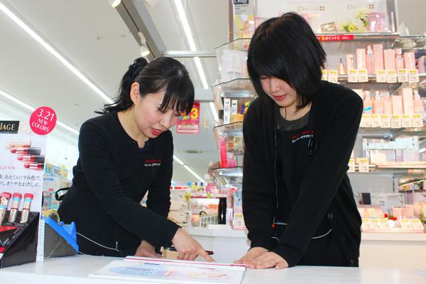 池田店美容部員・化粧品販売員正社員,契約社員,アルバイト・パートの求人のスタッフ写真1