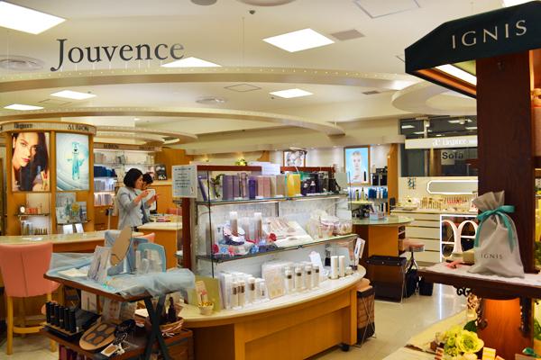 COSMEPAL ジュバンス美容部員・化粧品販売員正社員,アルバイト・パートの求人の店内写真3