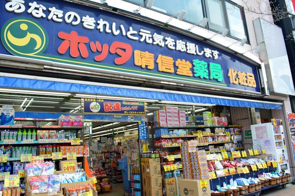 化粧品専門店※立川駅周辺(NEW OPEN)美容部員・化粧品販売員正社員,アルバイト・パートの求人の店内写真5