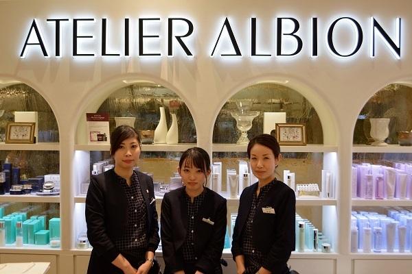 ATELIER ALBION立川店美容部員・化粧品販売員正社員/アルバイト・パートの求人の写真