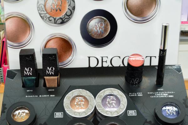 COSMEPAL ジュバンス美容部員・化粧品販売員正社員,アルバイト・パートの求人のサービス・商品写真1
