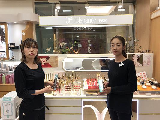 COSMEPAL ジュバンス美容部員・化粧品販売員正社員,アルバイト・パートの求人のスタッフ写真1