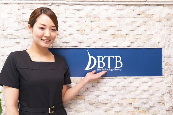 バイオエステBTB Le-pon Mally東京本店エステ・エステティシャン正社員の求人のスタッフ写真1