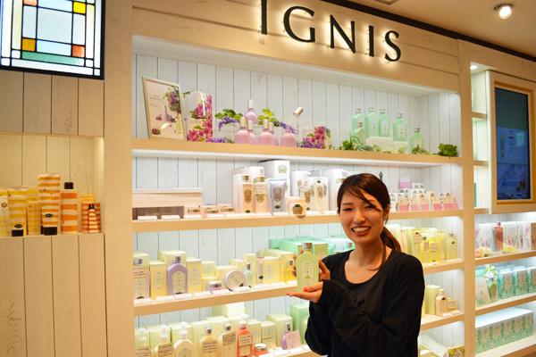 minamiya(ミナミヤ) アトレ目黒店美容部員・化粧品販売員正社員の求人のスタッフ写真1