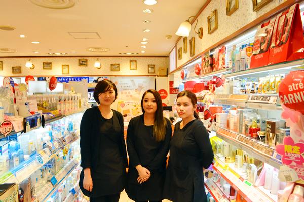 エクス アトレ目黒店美容部員・化粧品販売員正社員の求人のスタッフ写真1
