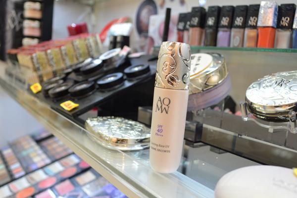 エルメ・ド・ボーテ 青葉台店美容部員・化粧品販売員正社員,アルバイト・パートの求人のサービス・商品写真3