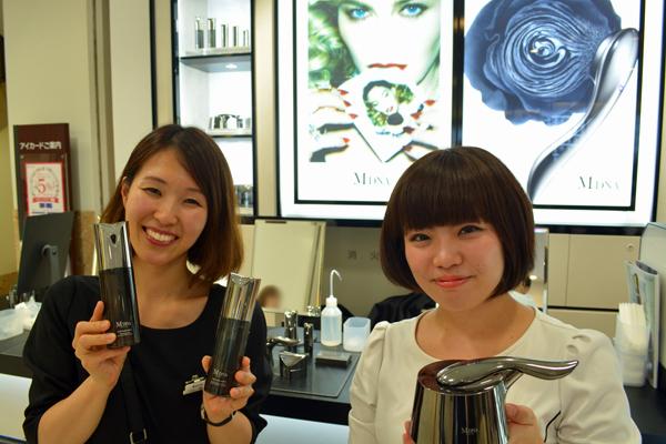 MDNA SKIN 伊勢丹新宿店美容部員・化粧品販売員(モデリスト)正社員の求人のスタッフ写真6