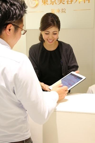 東京美容外科 東京 銀座院メディカルカウンセラー・受付正社員の求人のスタッフ写真4